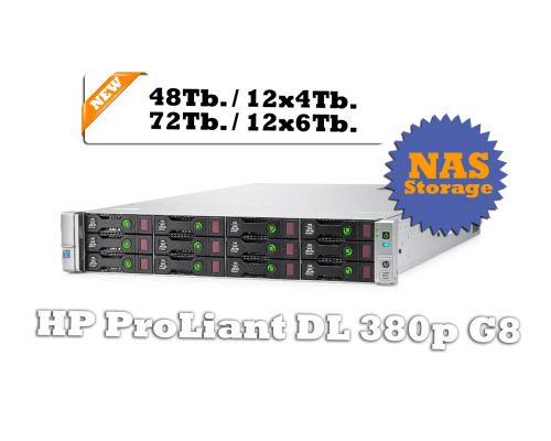 HP DL380P G8  72TB HDD / 16 Core / Storage-NAS