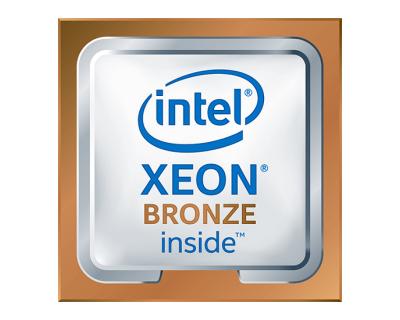 Intel Xeon Bronze 3106 1,7GHz 8 Core Processor