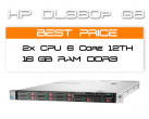 HP DL360P G8 / 12 Core 24TH / 16GB RAM