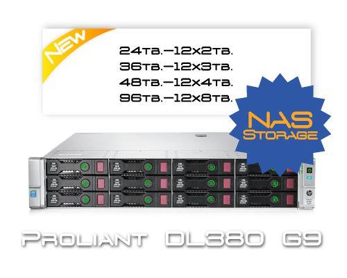 HP DL380 G9  48TB HDD / 16 Core / Storage-NAS